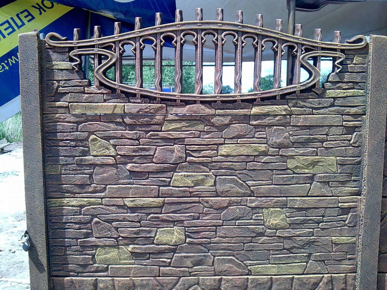 Как покрасить бетонный забор под камень